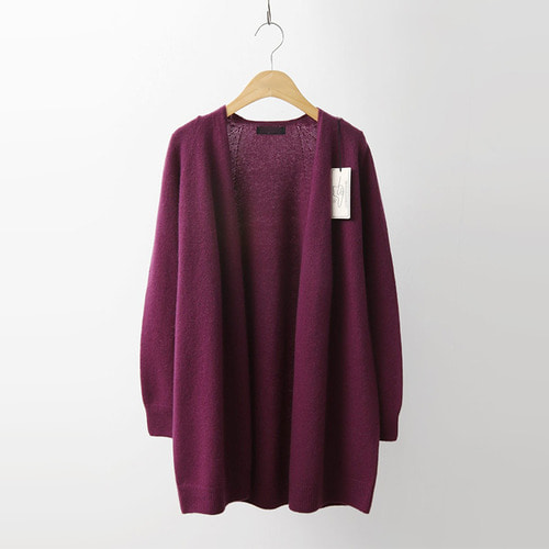 Hoega Cashmere Wool Cardigan - New
