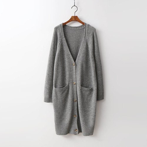 Lamswool Long Cardigan