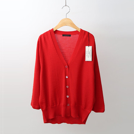 Hoega Wool Cardigan - 7부소매