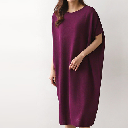 Hoega Coccon Knit Dress