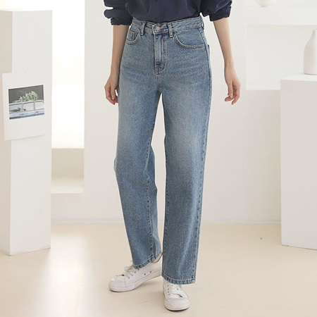 Harper Loose Fit Jeans