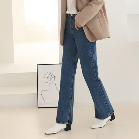 Norah High Rise Straight Jeans